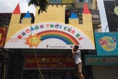 Cửa-hàng-trẻ-em-Nguyễn-Khánh-Toàn