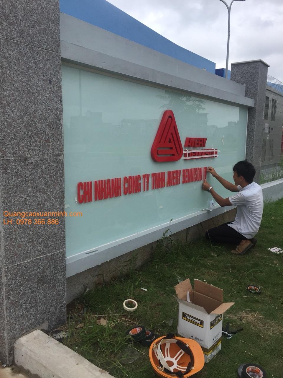 Biển-chữ-nhà-Máy-Avery-KCN-Vsip-Bắc-Ninh..