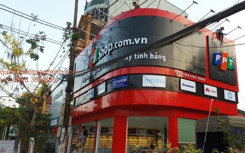 Hệ-thống-bán-lẻ-FPT-CH-Trung-Yên-Hà-Nội